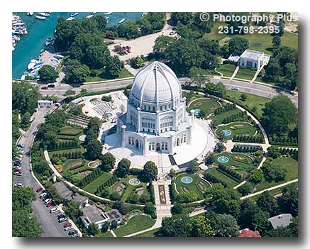 Aerial Photo Of The Baha I Temple At Wilmette Illinois
